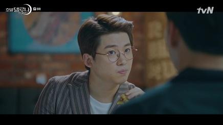 Drama coréen - Hotel del luna