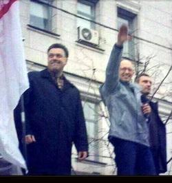 """Les fumeux """"démocrates"""" ukrainiens... vrais fascistes"""