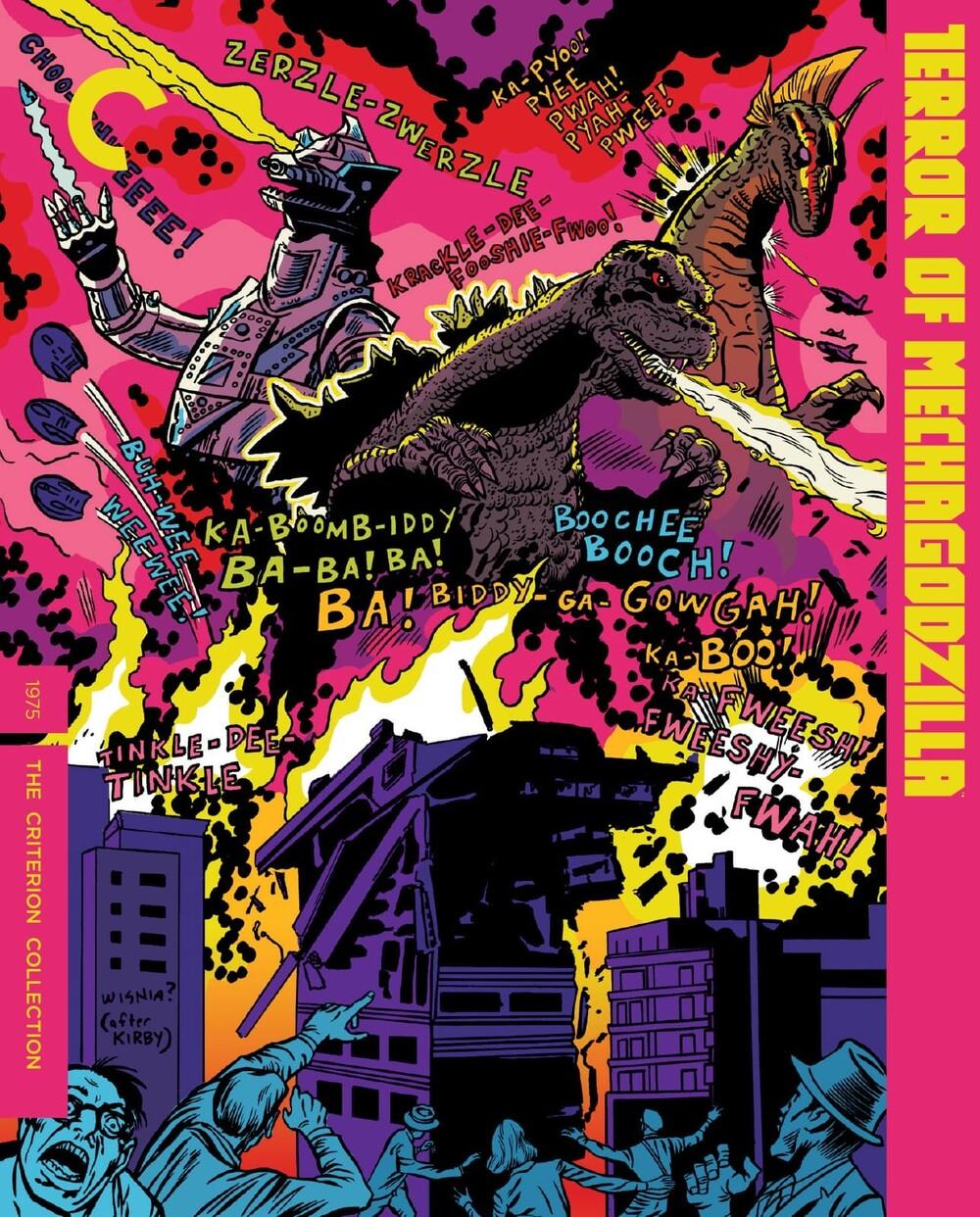 Mekagojira no Gyakushu / Terror of Mechagodzilla (1975)