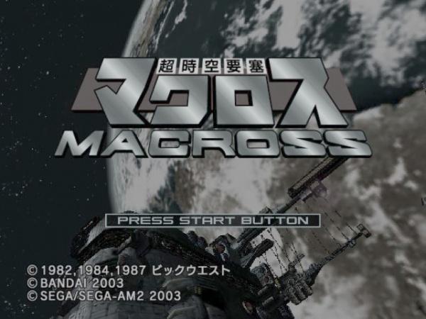 Inventaire des jeux vidéos Macross