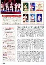 Scans de Entame Magazine (30.01.2013)