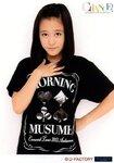 Sakura Oda 小田さくら Morning Musume Concert Tour 2013 Aki ~CHANCE!~ モーニング娘。コンサートツアー2013秋 ~ CHANCE!~