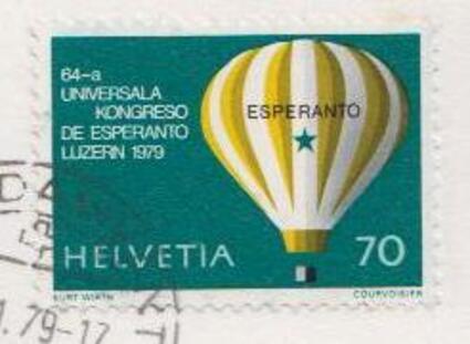 Carte philatélique Montgolfière - 64ème congrès mondial d'espéranto - Lucerne