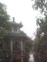 Kaiping, les diaolou, li garden