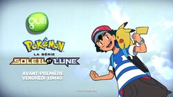 Pokémon Saison 20 VF français streaming