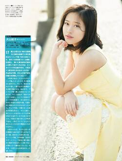 Oda Sakura dans Weekly SPA! magazine