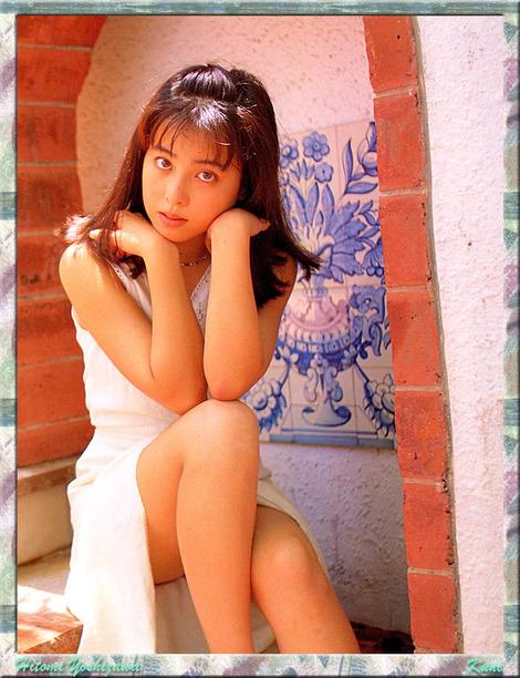 Model Collection : ( [KUNI Scan] -  vol.1  Hitomi Yoshizawa/吉沢瞳 )