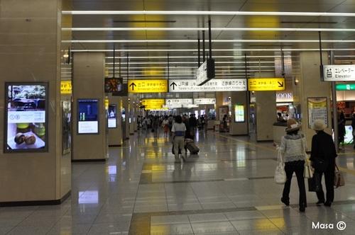 La gare de Kyoto 京都駅