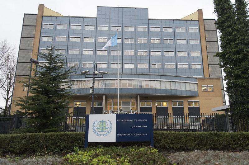 Tribunal spécial pour le Liban: le procès à 1 milliard de dollars