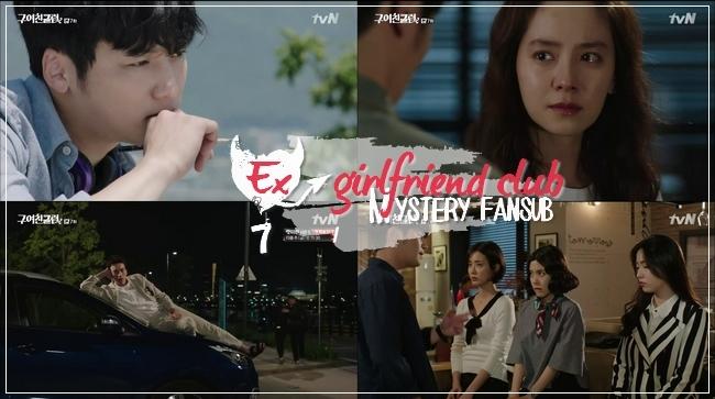 Ex Girlfriend Club - Episode 7 -