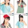 Set A de 4 photos Masaki taille 2L (1,000yen)