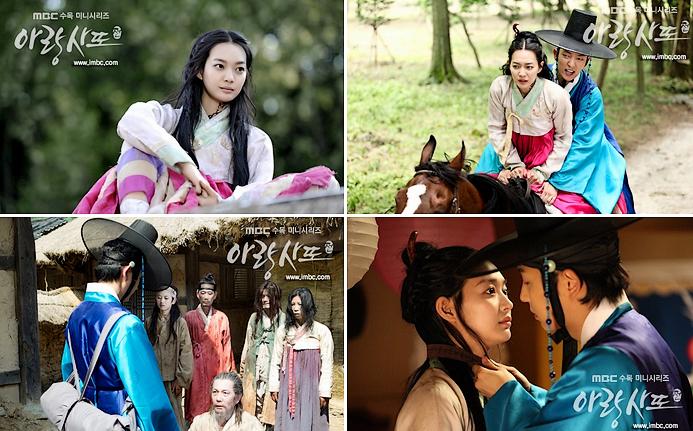 # 23 : Drama Coréen