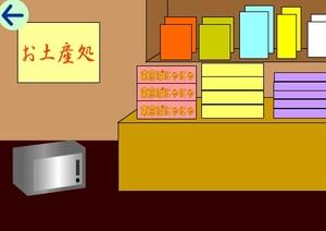 Jouer à Escape from the souvenir shop - Omiyage