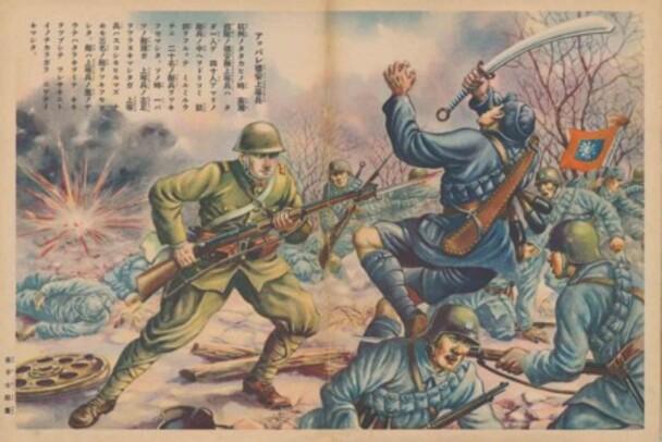 L'art de la Guerre sino-japonaise de l'armée impériale