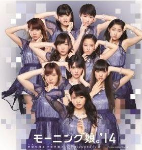 Oricon :)