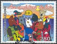 LA SAGA CONTINUE: Jean & Marcelle (CRÉTEUR)BERNARD / LES COMÉDIENS DE BOIS EN KANAKIE!