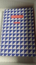 Birchbox Janvier 2015: Que nous réserve la première de l'année?