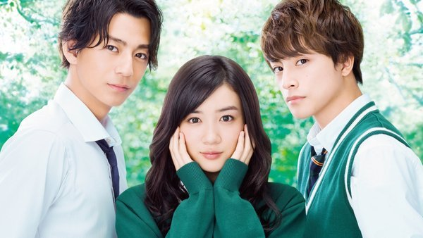 Full #Free #Streaming #Movie Free Watch ひるなかの流星 (2017
