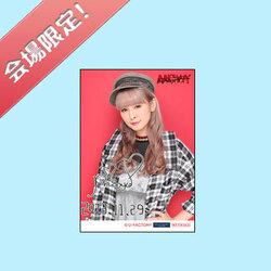 Berryz Kobo 10 Shunenkinen Nippon Budoukan Special 2013 ~Yappari Anata nashi de wa ikite yukenai~