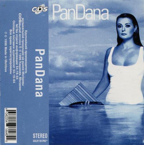 DRAGOMIR, Dana - Time to Say Goodbye (1999)  (Musiques pour l'âme)
