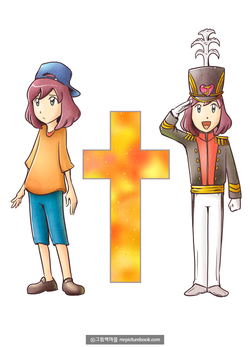 Le combat spirituel (illustrations)