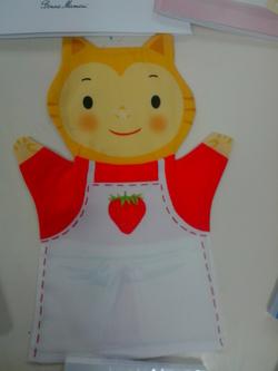 * coup de coeur: kit pédagogique sur le goût