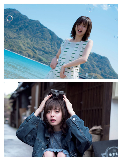 Magazine : ( [dマガジン - FRIDAY GOLD] - 15/05/2019 - FRIDAY 02/08/2019 - Marie Iitoyo, Miori Ichikawa & Ayano Shimizu )