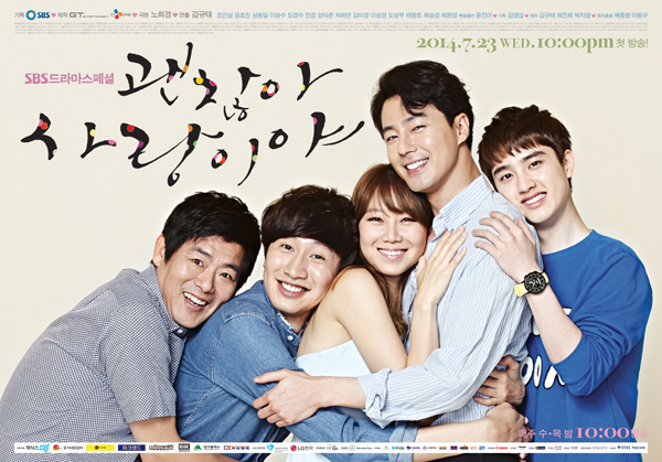 http://files.vivo.vn/86files/upload/images/2014/07/Its-Okay-Thats-Love-Poster3.jpg