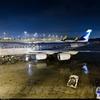 747 800 cargo CATAY