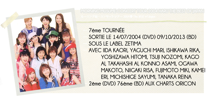 MORNING MUSUME CONCERT TOUR 2004 HARU THE BEST OF...