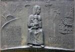 Radolfzell Denkmal Krieg und Gewaltherrschaft