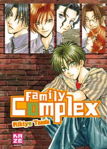 http://www.manga-news.com/public/images/vols/Family-complex-kaze-manga.jpg