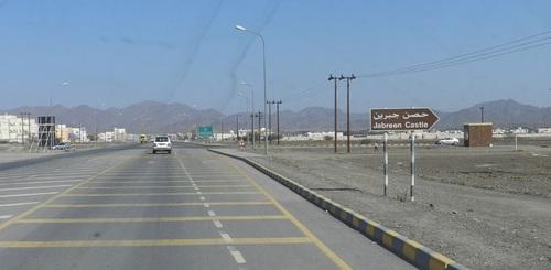 Oman mars 15 (18ème partie)