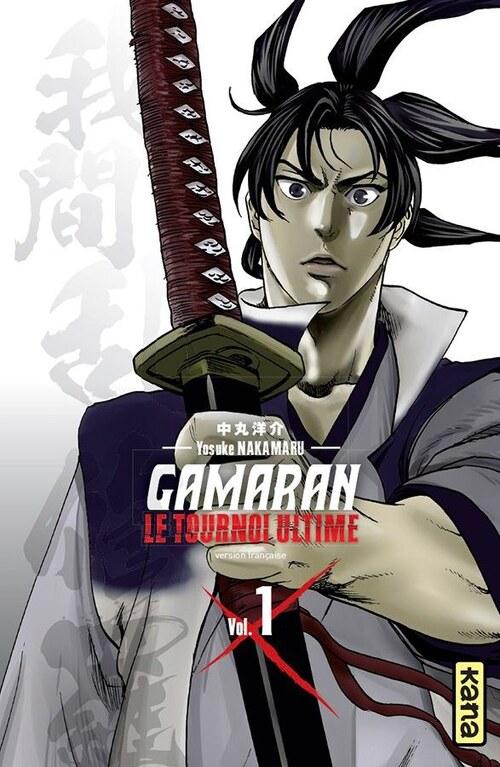 Gamaran - Le tournoi Ultime