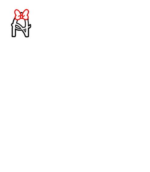alpha nœud rouge