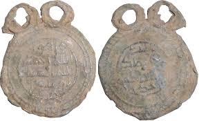 """Résultat de recherche d'images pour """"Amulettes et talismans musulmans"""""""