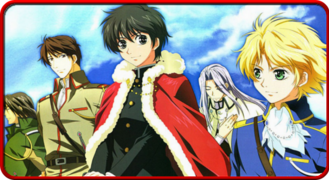 Introduction : Kyou Kara Maoh