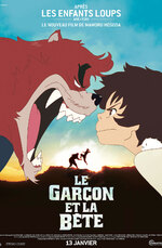 Films - Animation