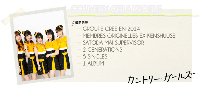 BIOGRAPHIE COUNTRY GIRLS