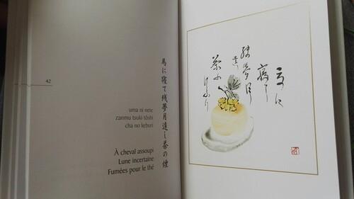 Haïkus et notes de voyage - Nozarashi kikô - Bashô & Manda