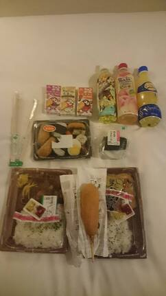 Jour 4 : Dernier Jour à Tokyo !
