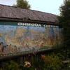 Canada 2009 village huron (1) [Résolution de l\'écran] copie.jpg