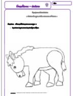 Lecture - Peau d'âne