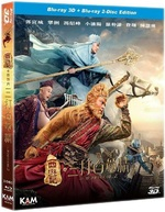 [Blu-ray 3D] The Monkey King 2