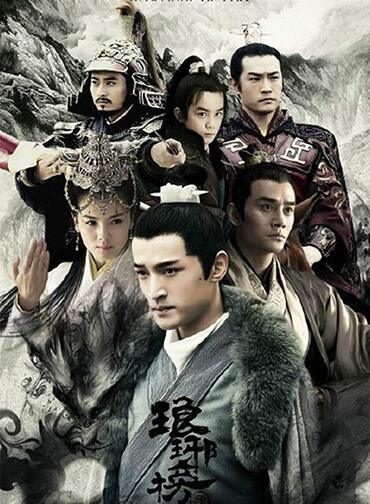 [C-Drama] Nirvana in Fire 琅琊榜