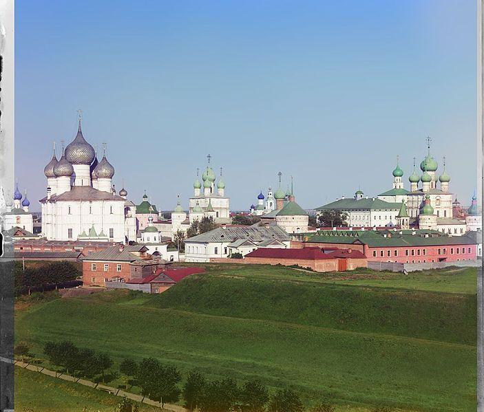 File:RostovKremlin.jpeg