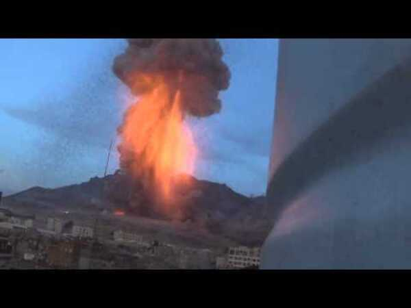 Début du Chaos , BOMBE à NEUTRON au YEMEN le 20 mai 2019