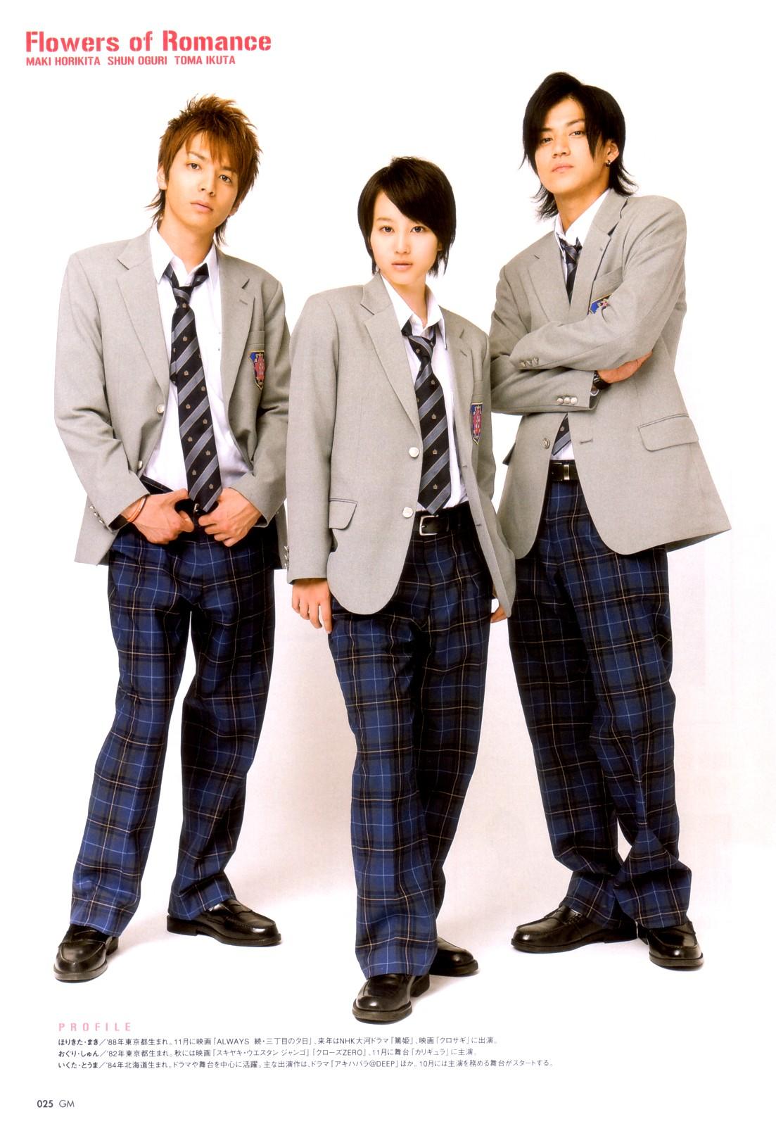 J Drama Beautiful hanazakari no kimitachi e (j drama) - sam & les dramas