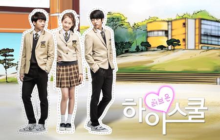 Hi! School: love-on