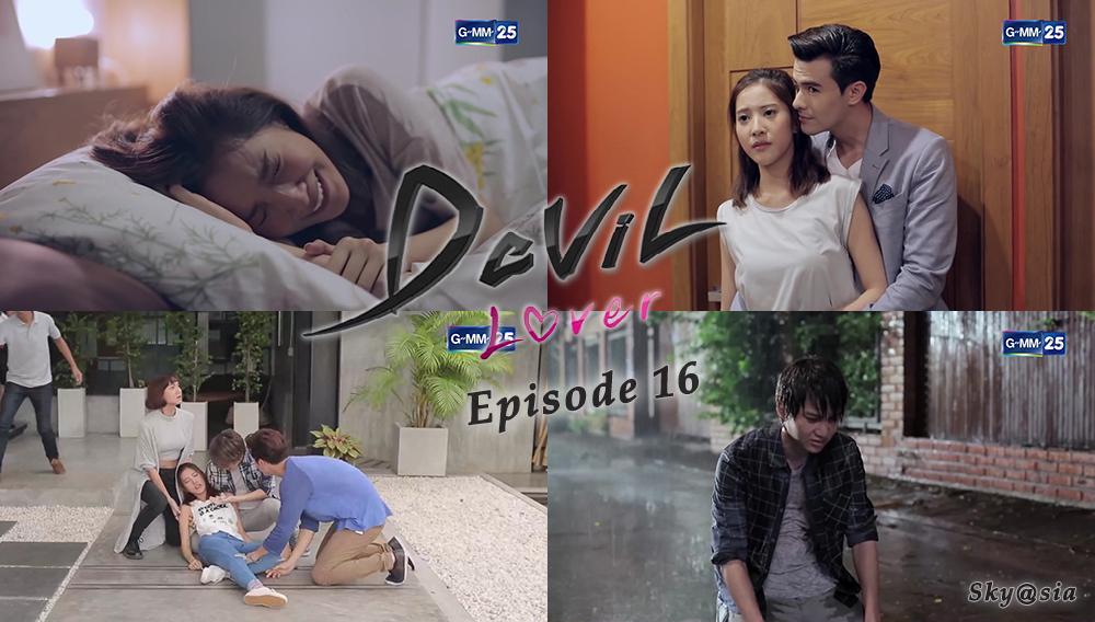 Devil Lover - 16